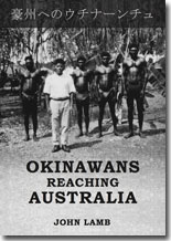 okinawans-reacing-australia